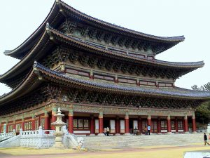 Picture of the Yakcheonsa Buddhist Temple - Jeju Island - South Korea