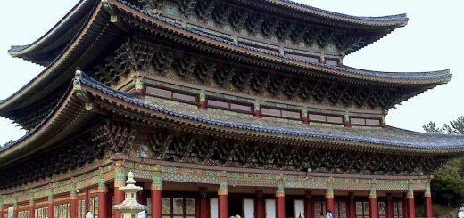 Picture of the Yakcheonsa Buddhist Temple - Jeju Island - South Korea