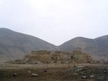 El Paraiso - Lima - Peru